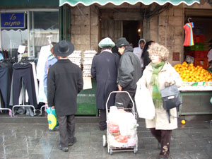 Shuk Mahane Yehuda Jerusalem Israel